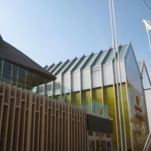 Spagna Expo 2015